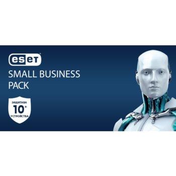 Софтуер ESET Small Business Pack, защитава над 10 устройства image