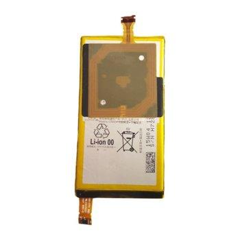 Sony LIS1561ERPC Xperia Z3 2600mAh/3.8V 25631 product