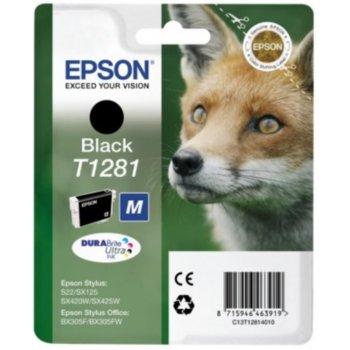 Epson T128 (C13T12814012) Black product