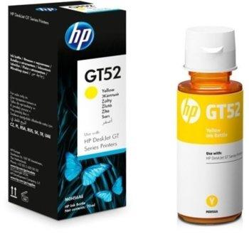 ГЛАВА ЗА HP DeskJet GT series - Yellow - GT52 P№ M0H56AE, зак: 8 000к image