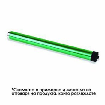 Барабан за Brother HL1110/1112/ DCP1510/1512 - DR1030 - 8872 - Drum - Неоригинален image