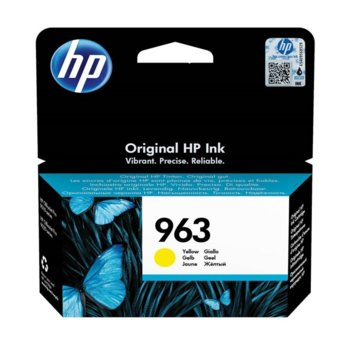 Глава за HP OfficeJet Pro 901x/902x, Yellow, - 3JA25AE - HP - Заб.: 700 к image