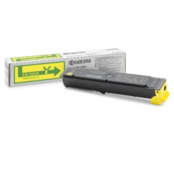 Kyocera (1T02R5ANL0) Yellow product