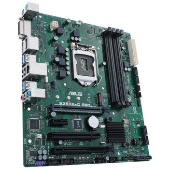 ASUS PRIME B250M-C PRO/CSM/C/S product
