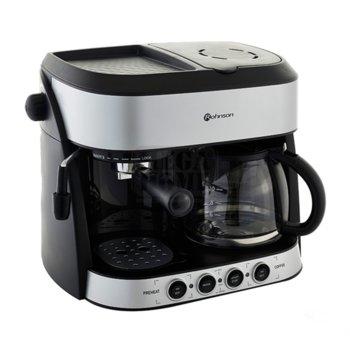 Ръчна еспресо машина Rohnson R 970, 1850W, 15 bar, черна image