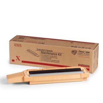 MAINTENANCE KIT ColorStix ЗА PHASER 8400 - High-C product