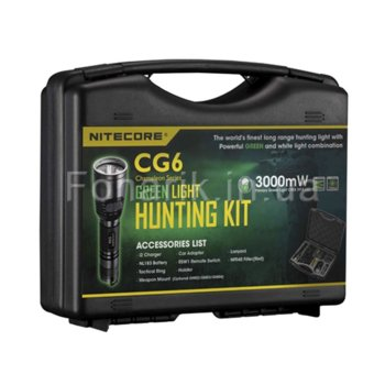 CG6 Hunting Kit BTS18302 product