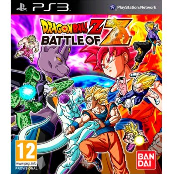 Dragon Ball Z Battle of Z product