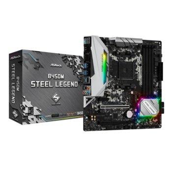 Дънна платка Asrock B450M Steel Legend, B450, AM4, DDR4, PCIe, (HDMI&DP), (CFX), 4x SATA 6Gb/s, 2x M.2 slot, USB 3.1 Gen2 Type-C, Micro ATX image