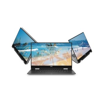 Dell XPS 9575 5397184100141 product