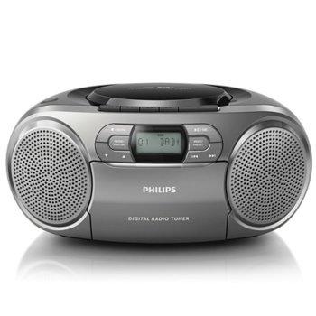CD радиокасетофон Philips AZB600, 2.0, 2W RMS, FM, сребрист image