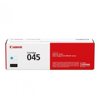 Касета за Canon i-SENSYS LBP650 Series - Cyan - P№ CRG-046H C - CR1253C002AA - Заб.: 5 000k image