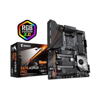 Дънна платка Gigabyte X570 AORUS PRO, X570, AM4, DDR4, PCIe 4 (HDMI), (CF), 6x SATA 6Gb/s, 3x M.2, 1x USB 3.2 Gen 2, ATX image