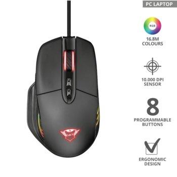 Мишка Trust GXT 940 Xidon RGB, оптична (10.000 dpi), 8 бутона, RGB подсветка, USB, черна image