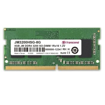 Памет 8GB DDR4 3200Mhz, SO-DIMM, Transcend JM3200HSG-8G, 1.2V image