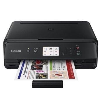 Мултифункционално мастиленоструйно устройство Canon PIXMA TS5050, цветен принтер/скенер/копир, 4800x1200 dpi, 28 стр/мин, Wi-Fi, USB, A4 image