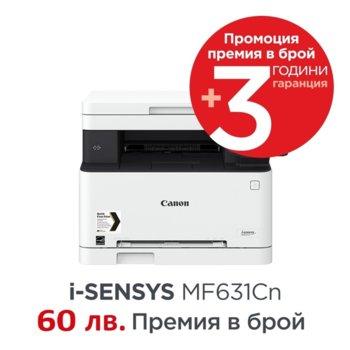 Canon i-SENSYS MF631Cn CH1475C017AA product