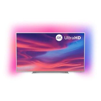 "Телевизор Philips 75PUS7354/12, 75"" (190.5 cm) 4K/UHD LED Smart TV, LAN, Wi-Fi, DVB-T/T2/T2-HD/C/S/S2, 4x HDMI, 2x USB, Ambilight image"
