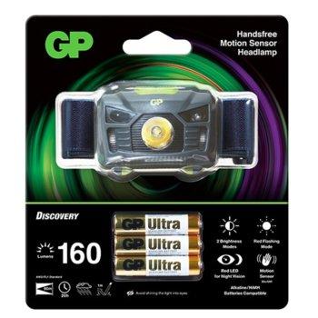 Челник GP Batteries CH34, алкални батерии, 160lm, водоустойчив, черен image
