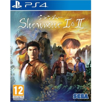 Игра за конзола Shenmue 1 & 2 Remaster, за PS4 image