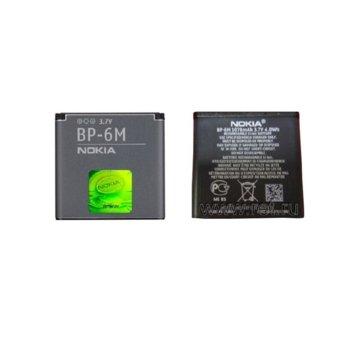 Батерия (заместител) за телефони Nokia, 1100mAh, 3.7V image