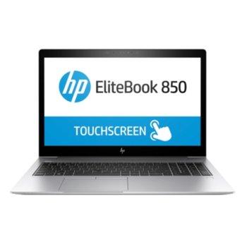 HP EliteBook 850 G5 (2FH28AV_30048557) product
