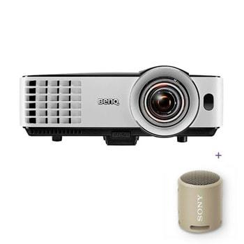 Проектор BenQ MX631ST с подарък тонколона Sony SRS-XB13 (кафява), DLP, XGA (1024x768), 13 000:1, 3200lm, HDMI, VGA, USB image