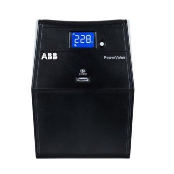 ABB 11Li up 1500VA product
