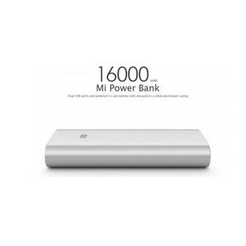 Xiaomi 16000 mAh сребрист product