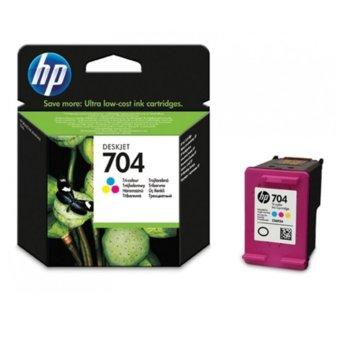 Глави за HP 704 - CN693AE - C/M/Y - заб.: 200k image