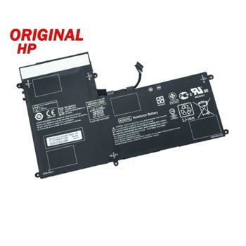 Battery HP 7.4V 4000mAh 39Wh product