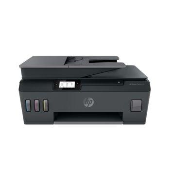 Мултифункционално мастиленоструйно устройство HP Smart Tank 615 Wireless, цветен принтер/копир/скенер/факс, 1200 x 1200 dpi, 11 стр./мин, USB, LAN, Wi-Fi, Bluetooth, A4 image