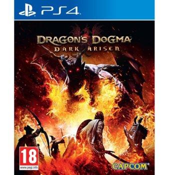 Dragons Dogma Dark Arisen HD product