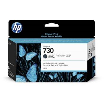 Мастило за HP DesignJet T1700 - P2V65A - Matte Black - 130ml image