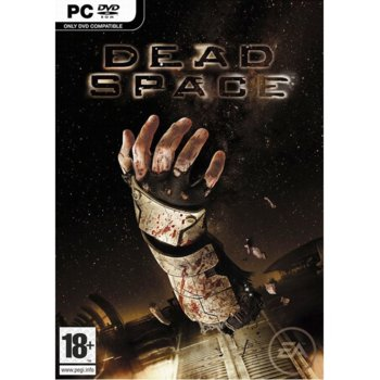 Dead Space product