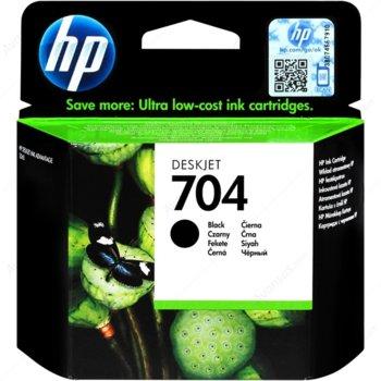 HP (CN692AE) Black product