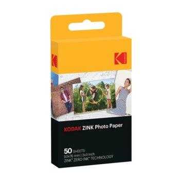 Фотохартия Kodak ZINK 2x3 inch, за Kodak ZINK, 50 листа image
