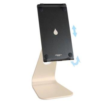 """Стойка за таблет Rain Design mStand tablet plus, 145 х 290 х 181мм, за таблети до 12.9"""" (32.76 cm), регулируема, златиста image"""