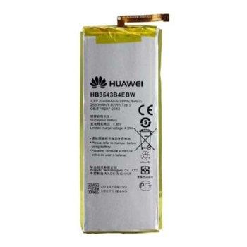 Батерия (оригинална) за Huawei Ascend G7/P7 HB3543B4EBW HQ, 2460mAh/3.8V image