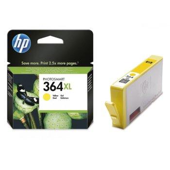 ГЛАВА HEWLETT PACKARD Photosmart C5380/C6380/D5460/Photosmart Pro B8550 - Yellow - (364XL) - P№ CB325EE image