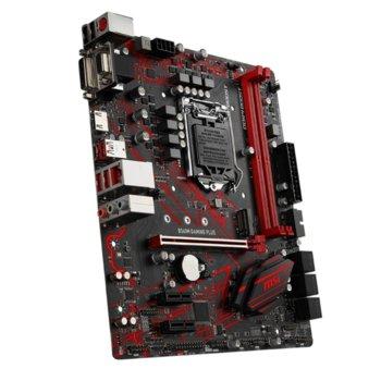 MSI B360M GAMING PLUS product