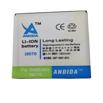 Батерия (заместител) за Samsung i9070, 1800mAh/3.7V image
