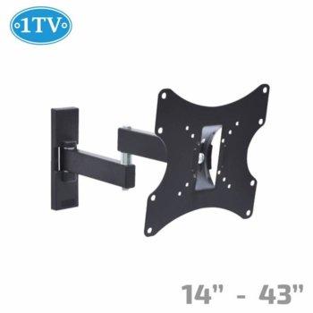"""Стойка за телевизор 1TV STTV 1TV-120, за стена, до 14-43"""", VESA до 200x200, до 15kg image"""