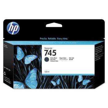 Мастило ЗА HP DesignJet Z2600, Z5600 - Matte Black - 745 - P№ F9K05A - заб.: 300ml image