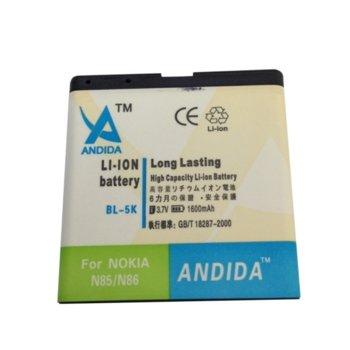 Батерия (заместител) Nokia C7 - 5K, 1600mAh/3.7V image