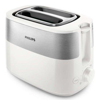 Тостер Philips Daily Collection HD2515/00, 8 настройки, компактен дизайн, стойка за претопляне, бял image