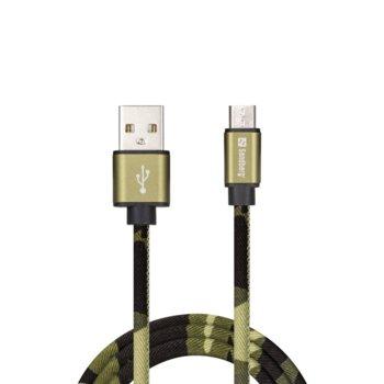 Кабел Sandberg, от USB-A(м) към USB micro B(5pin)(м), 1.0m, зелен камуфлаж image
