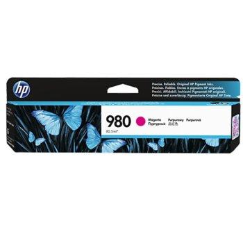 HP 980 (D8J08A) Magenta product