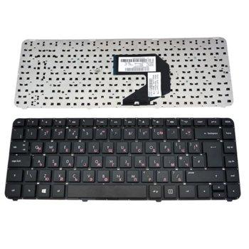 Клавиатура за лаптоп HP Pavilion G4-2000 Without Frame Черна UK с Кирилица image