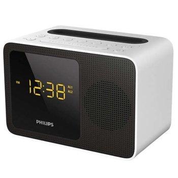 Цифрово радио Philips AJT5300W, LED дисплей, 3.5mm жак, USB, Bluetooth, черно image